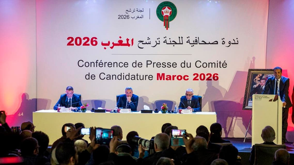 Fouzi Lekjaa (L), President of the Royal Moroccan Football Federation (FRMF), Moulay Hafid Elalamy (C), chairman of the Moroccan Committee bidding for the 2026 World Cup, and Moroccan Youth and Sport Minister Rachid Talbi Alami (2nd-R) give a press conference in Casablanca on January 23, 2018. (AFP)