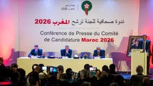 Why is Morocco struggling to stay in the 2026 World Cup contest?