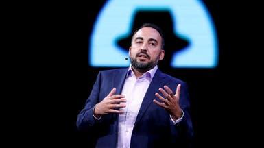 بعد أكبر اختراق لفيسبوك.. رئيس أمن المعلومات يغادر