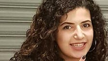 British police reveal new details on deadly attack against Egyptian student