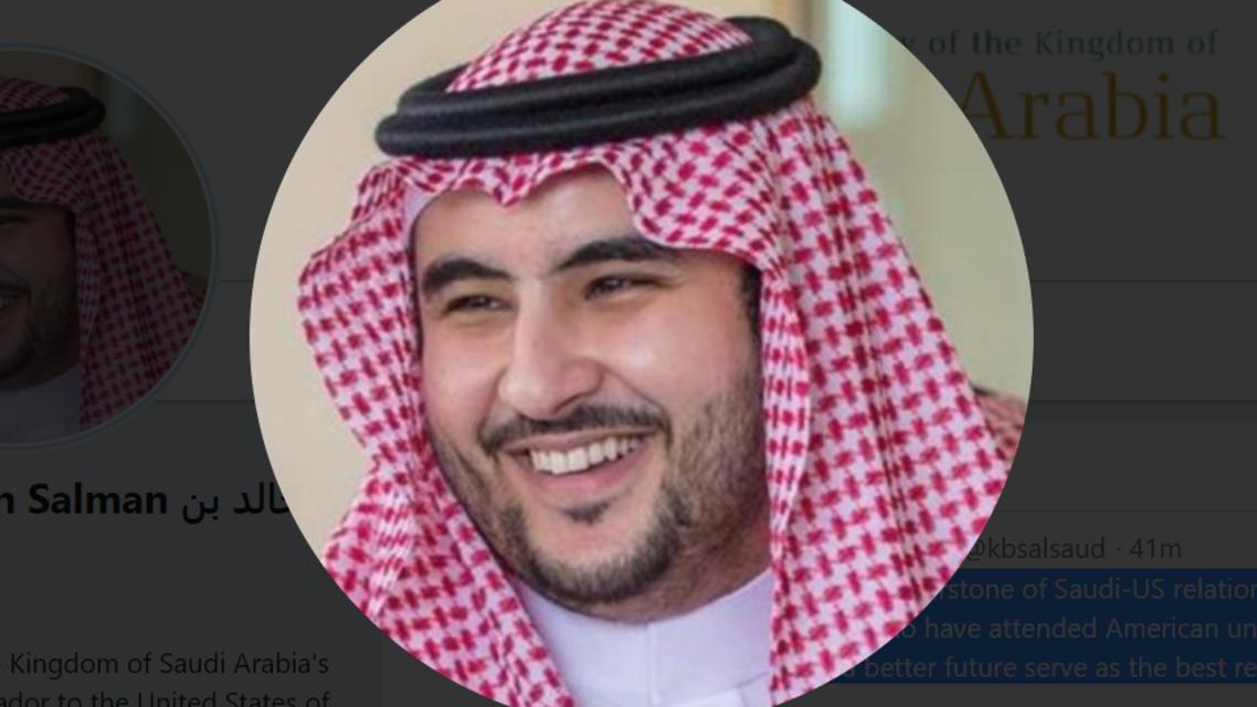 Expressing his views on Saudi-US relations, Prince Khalid bin Salman wrote that education has always been its cornerstone. (Screengrab)