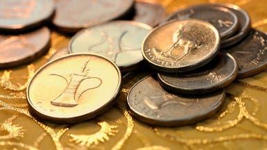 الإمارات.. قانون الدين العام يعزز أسواق المال