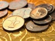الإمارات.. البنوك الأجنبية تزيد استثمارها بالسندات 26%