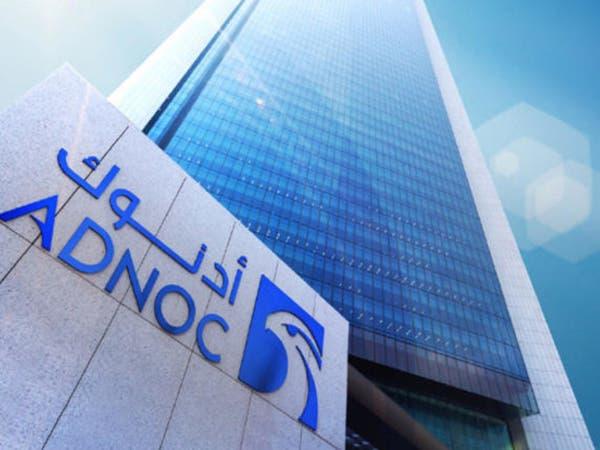 الإمارات تبدي أسفها لانهيار اتفاق أوبك+ وتعتزم زيادة الإنتاج
