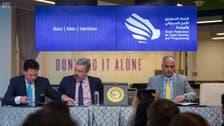 Saudi Arabia signs Cyber Security MoU with Booz Allen Hamilton