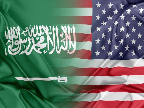 مسؤول أميركي: السعودية شريك أمني أساسي ويجب الوقوف معها