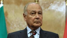 عرب لیگ کا سربراہ اجلاس 15 اپریل کو الریاض میں طلب