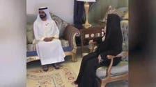 Dubai Ruler commemorates Mother's Day, visits Emirati widower