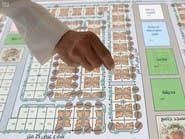 الإسكان السعودية:تطبيق 7 تقنيات حديثة بالمشاريع الحالية