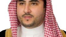 ایران شام ، عراق ، لبنان ، بحرین اور یمن میں دہشت گردی کی حمایت کررہا ہے: سعودی سفیر