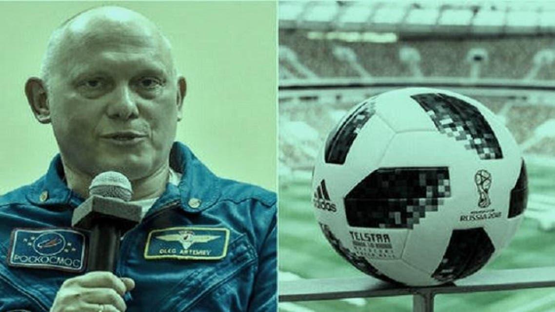 المنتخب السعودي يفتتح مونديال روسيا بكرة جاءت من الفضاء