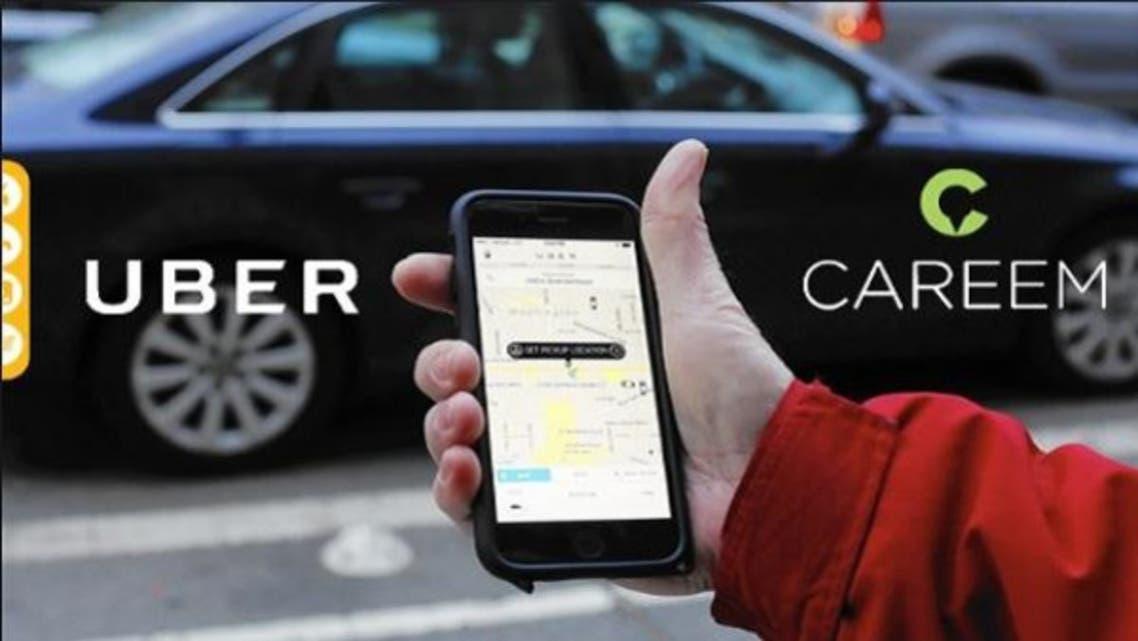 uber - careem