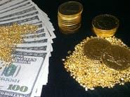ارتفاع الدولار يضغط على الذهب بفعل التوترات التجارية