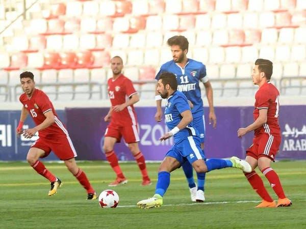 المنتخب الأردني يتغلب على الكويت في مباراة ودية
