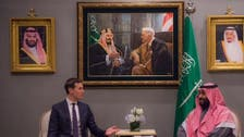 What's the history of the portrait behind Mohammed bin Salman, Kushner?