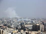 الغوطة.. بدء إجلاء مسلحي حرستا وعائلاتهم الخميس