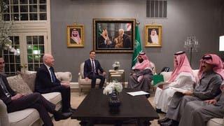 جانب من لقاء الأمير محمد بن سلمان مع كوشنر وغرينبلات