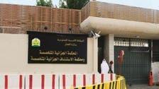 سعودی عرب :اپنی ماں کے قاتل دو داعشی دہشت گردوں کو سزائے موت