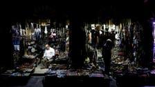 Rocket attack targeting busy Damascus market kills 35
