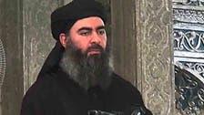 مسؤول عراقي: زعيم داعش يتنقل برفقة نجله وصهره