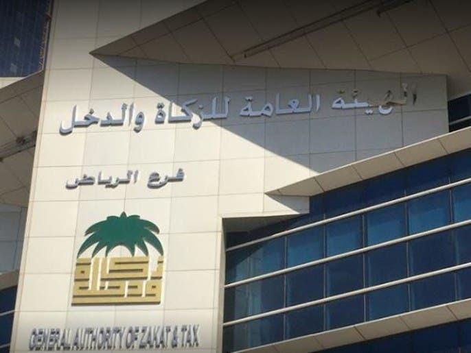 95% من المنشآت قدمت إقراراتها الضريبية في السعودية