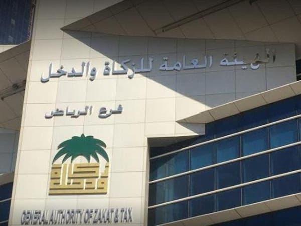 95 % من المنشآت قدمت إقراراتها الضريبية في السعودية