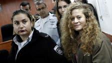 مزاحمت کی علامت عہد تمیمی اسرائیلی پراسیکیوٹر ز سے قصور وار ی سمجھوتے پر متفق