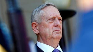 ماتيس متفائل بقرب تسلم رفات جنود أميركيين من كوريا