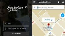 المغرب.. تطبيق للتبليغ عن التحرّش الجنسي والاغتصاب