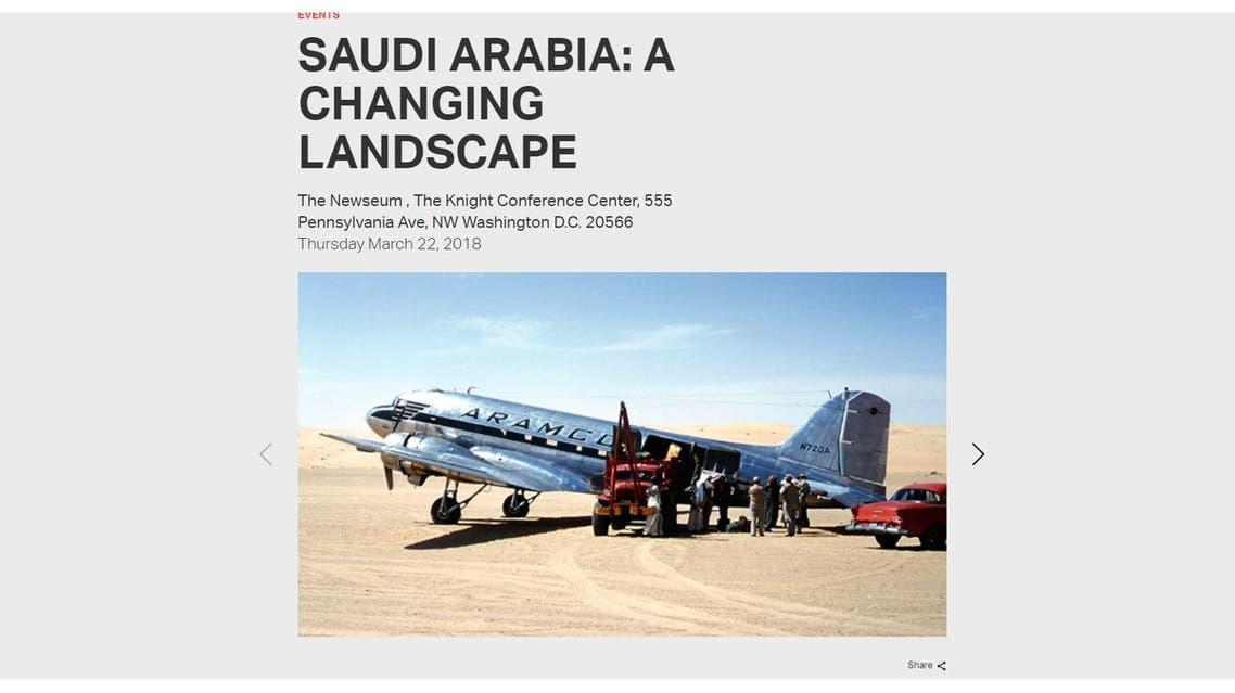 Misk Art Institute holds events in Washington celebrating Saudi contemporary art