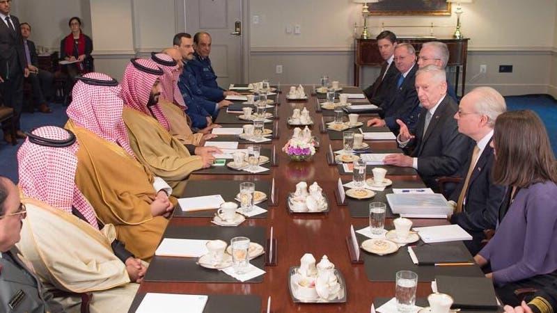اجتماع الوفدين السعودي والأميركي