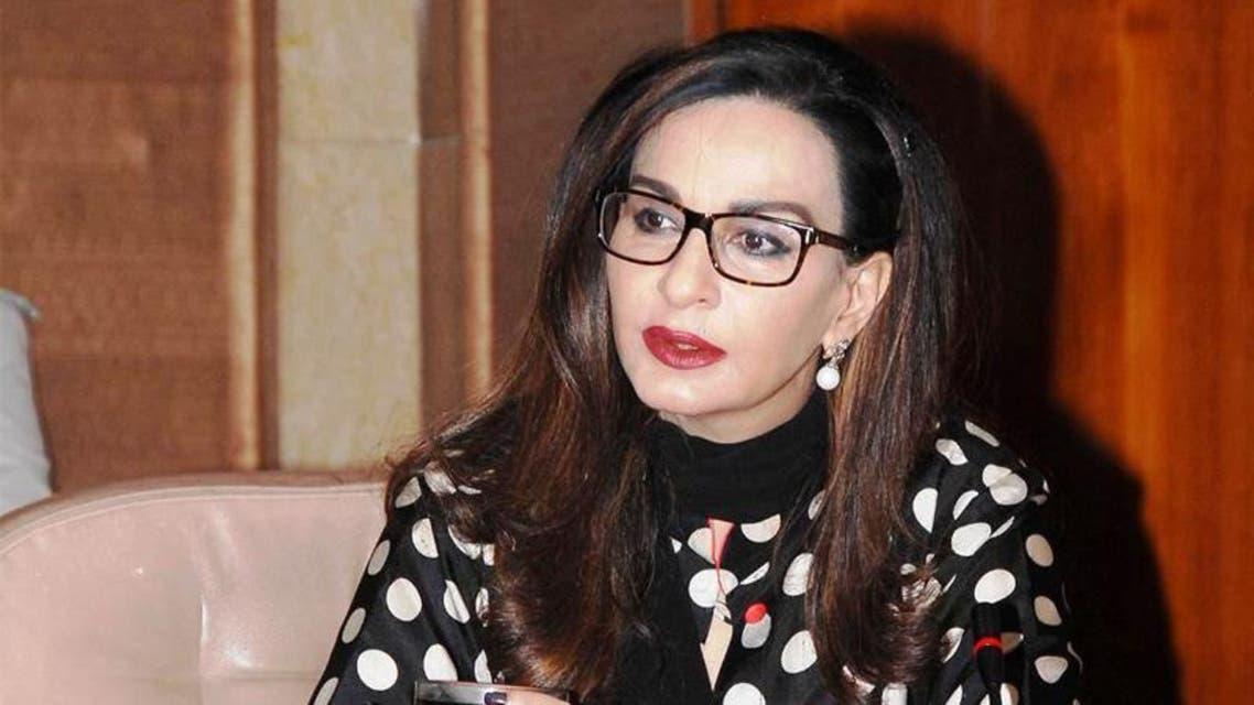 Sherry Rehman is a Pakistani politician