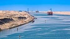 تراجع إيرادات قناة السويس المصرية إلى 461.5 مليون دولار