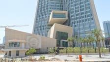 الكويت تصدر أذون خزانة بـ 778 مليون دولار