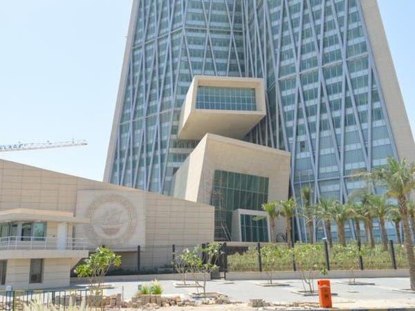 المركزي الكويتي يمدد إجراءات دعم البنوك حتى يونيو 2021