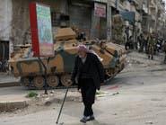 تركيا: مقتل 3 جنود بانفجار عبوة يدوية الصنع في عفرين