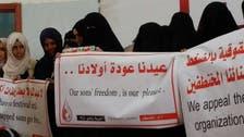 عيد أمهات اليمن.. صرخة لإنقاذ أبنائهن من سجون الحوثي