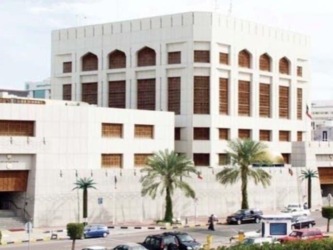 المركزي الكويتي يصدر سندات وتورقاً بـ 240 مليون دينار