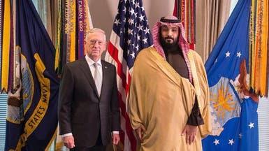 محمد بن سلمان وماتيس يبحثان التعاون ومكافحة الإرهاب
