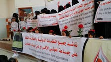 Yemeni women call for release of their sons from Houthi prisons on Mother's Day