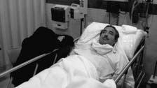 سعودی خاتون کی 25 سال سے معذور شوہرسے وفاء ومحبت کی قابل تقلید مثال