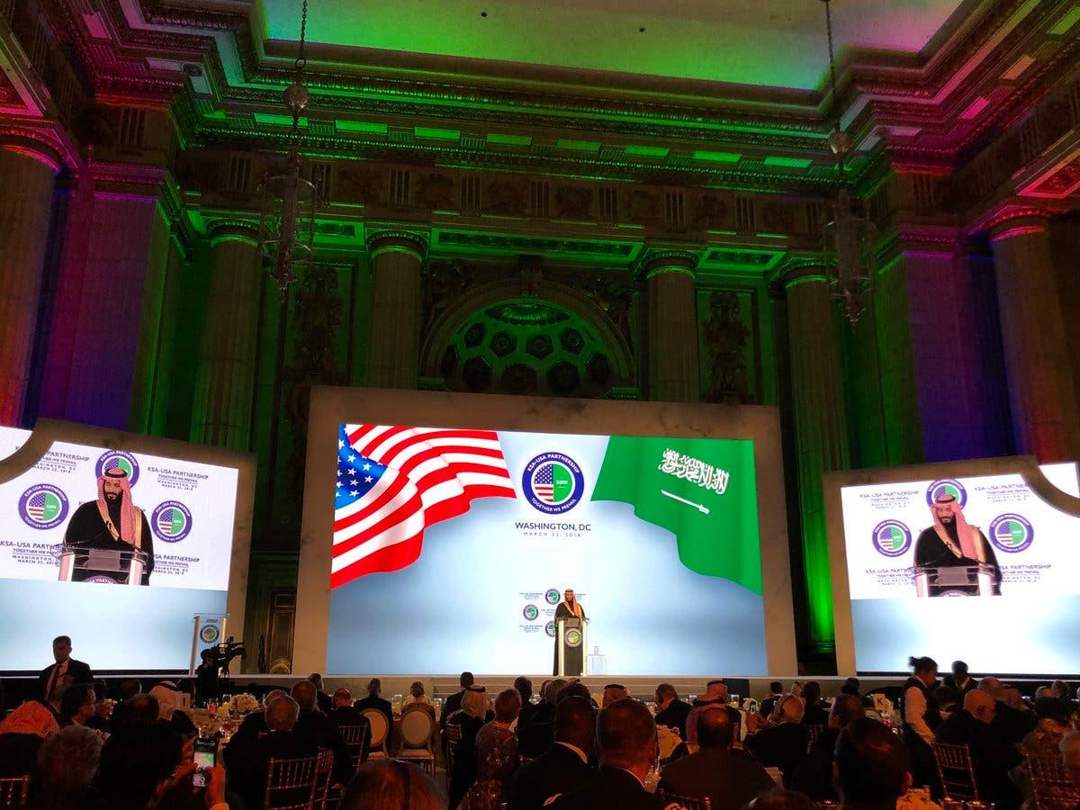 الأمير محمد بن سلمان يلقي الخطاب الرئيسي في حفل الشراكة