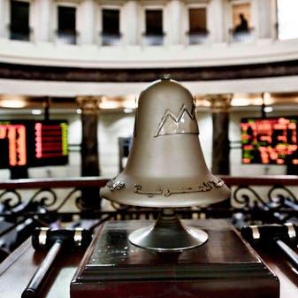 شركات مصر توزع 14.4 مليار جنيه أرباحاً في 2020