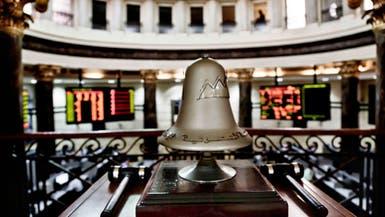 بورصة مصر تمنى بخسائر صادمة للمستثمرين