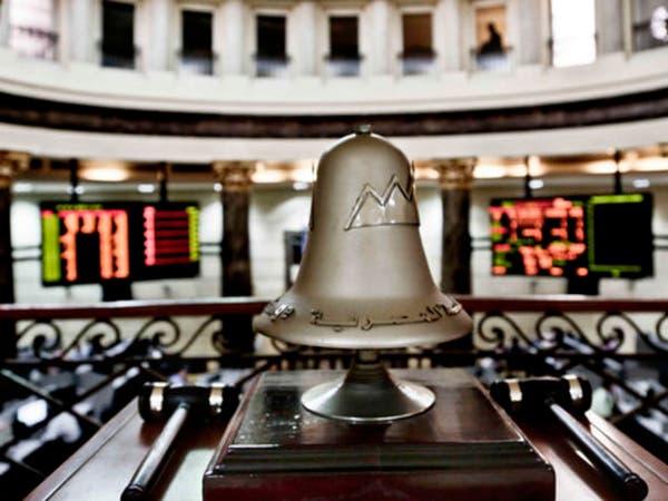 مصر.. خفض الفائدة 1.5% سيقفز بالأسهم