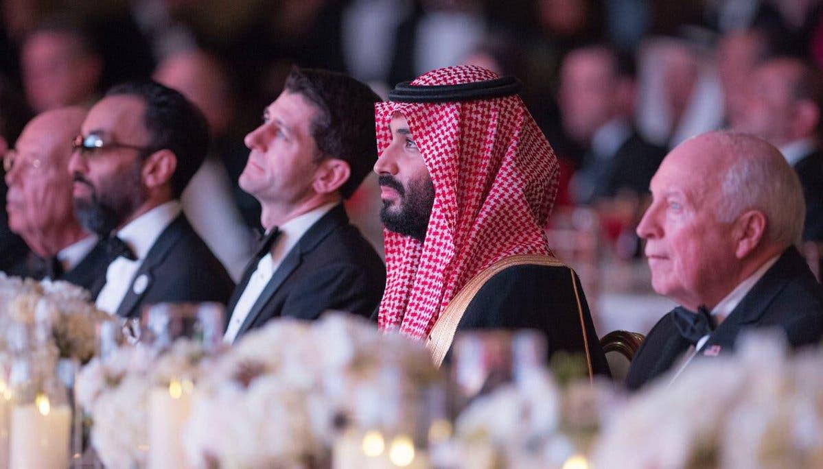 حفل الشراكة السعودية الأميركية