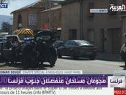 مقتل منفذ عملية احتجاز الرهائن بفرنسا.. وداعش يتبنى