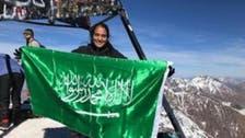 سعودی عرب کی پہلی تصدیق شدہ خاتو ن باکسر کا نام گینز ورلڈ ریکارڈز میں کیسے شامل ہوا؟