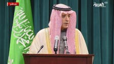 Saudi FM: We hope Qatar will return to right path, correct its mistakes