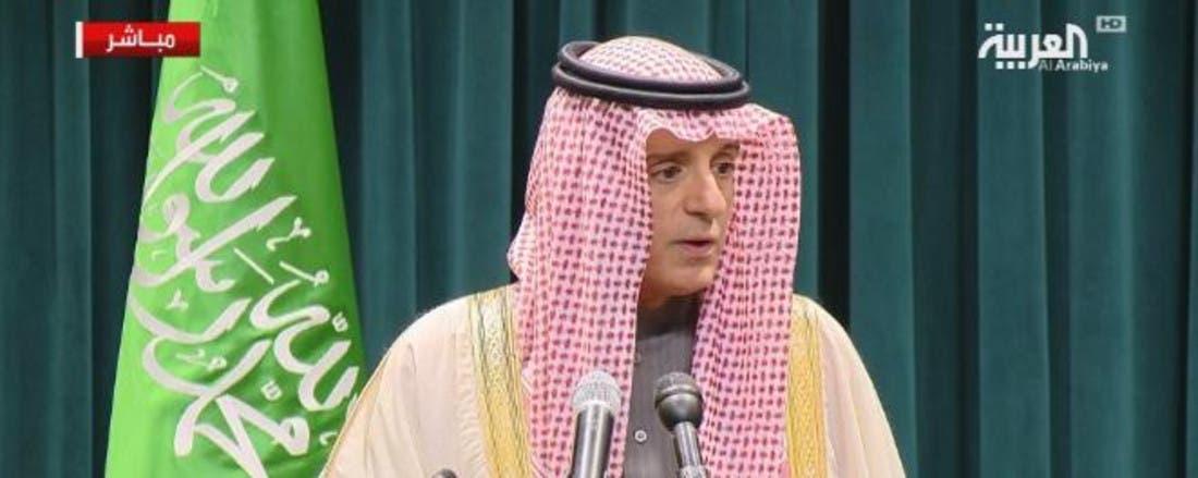 الجبير: نأمل عودة قطر للصواب وتصحيح أخطائها